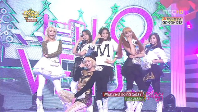 "Hello Venus Performs ""What Are You Doing Today?"" for Music Core Comeback"