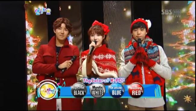 SBS Inkigayo 12.23.12