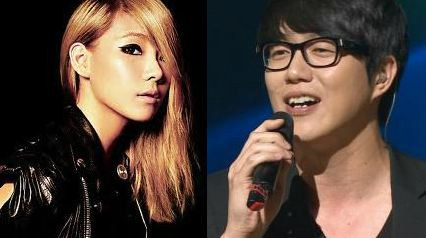 2NE1's CL and Sung Shi Kyung to Collaborate at 2012 SBS Music Awards
