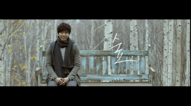 "Lee Seung Gi's ""Return"" Stays #1 for Sixth Week on Billboard's K-Pop Chart"