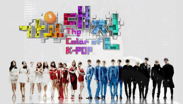 """""""The Color of K-Pop"""" Performances from the SBS Gayo Daejun"""