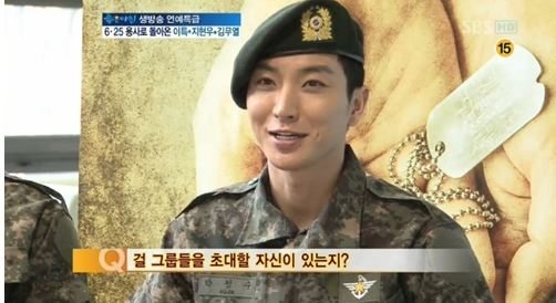 "Leeteuk Shares: ""I Can't Contact Girl Groups After Joining the Army"""