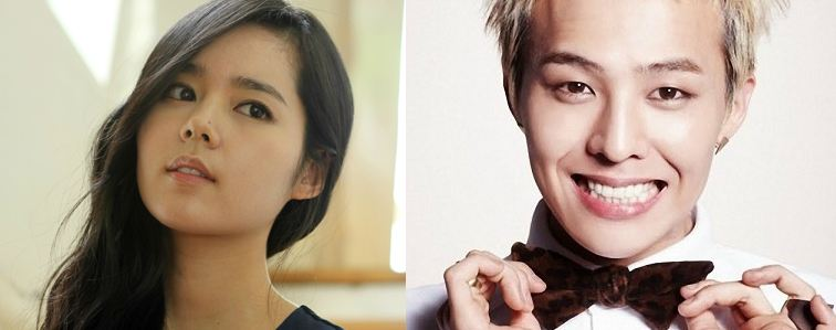 Han Ga In Mesmerized by G-Dragon?