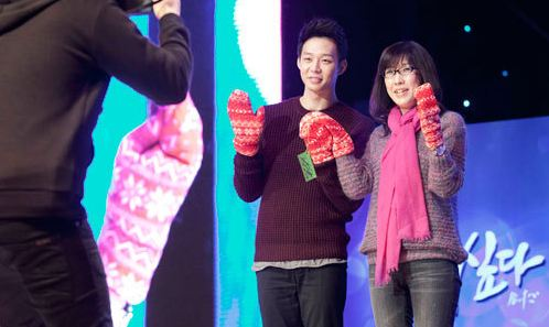 Park Yoo Chun Spends Quality Time With 3,000 Fans in Japan