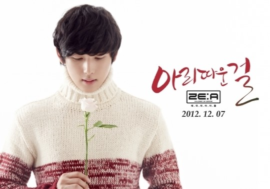 """ZE:A Releases Comeback Photo Teaser For R&B Number """"Beautiful Girl"""""""