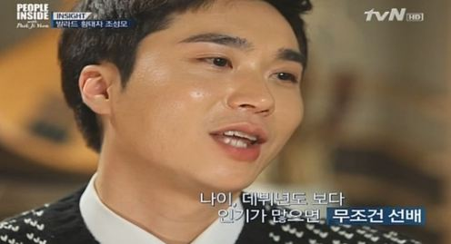 """Jo Sung Mo: """"I Ignored My Sunbaes' Advice When I Was At The Top"""""""