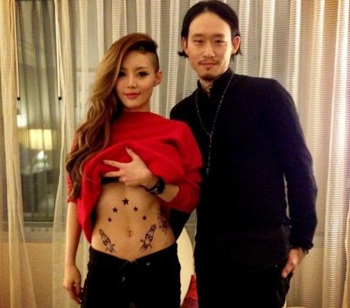 Brown Eyed Girls' Miryo Shows Off Henna Tattoo