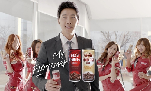 "Lee Sang Woo And Sistar Are The Faces Of Coffee Brand ""Let's Be"""