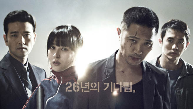 "Film ""26 Years"" Reaches One Million Viewers in Only Six Days"