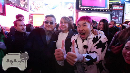 PSY Gets Bombarded by Fans in NYC