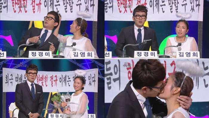 """Yoon Hyung Bin Proposes: """"Will You Marry Me?"""""""