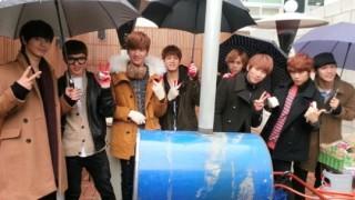 BTOB and No Ji Hoon fan meeting