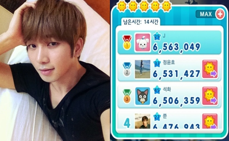 MBLAQ's G.O Beats DBSK's Yunho at a Smartphone Game