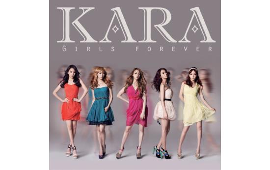 """Kara Reveals Short Ver. MV for Japanese Ballad Track """"Orion"""""""
