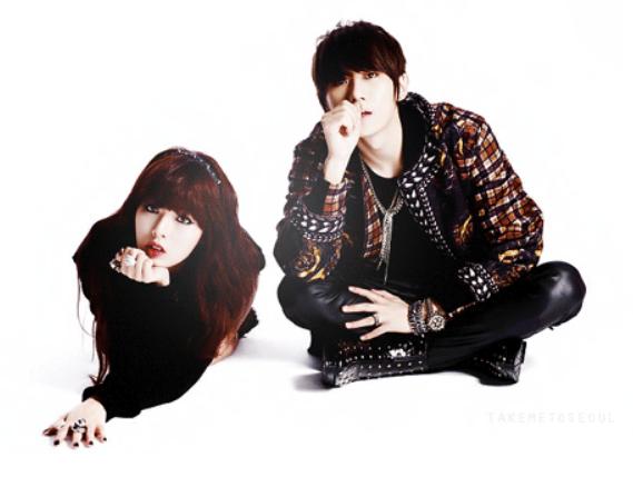 Hyuna hyunseung dating