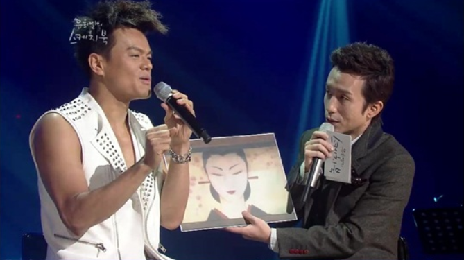 JYP's Ideal Type Is a Woman With Asian Face and Latino Body