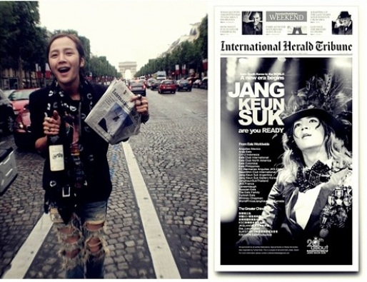 Jang Geun Suk's Full Page Ad Appears in the International Herald Tribune