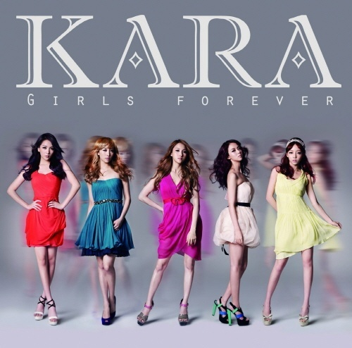 KARA Sells Out Tokyo Dome Concert in Five Minutes
