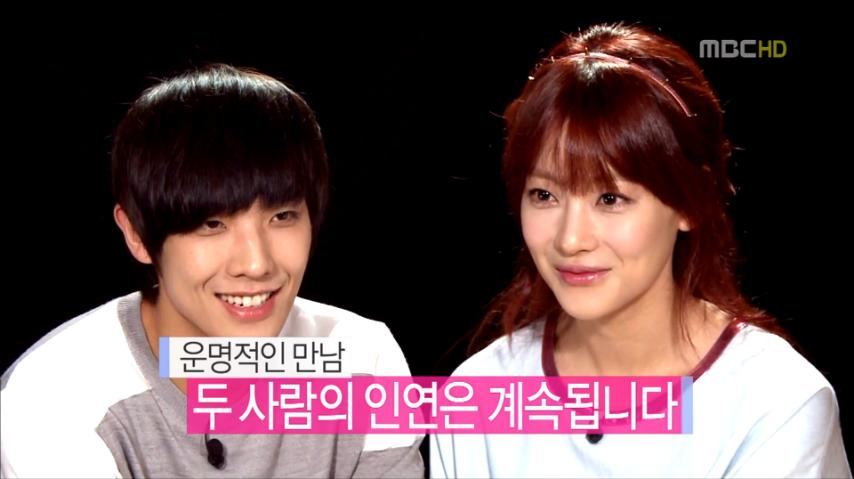 Oh Yeon Seo Wants to Get Married to Lee Joon in Real Life?