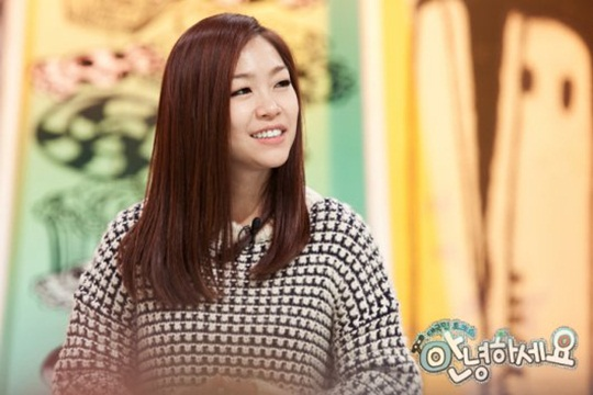Park Jung Hyun Couldn't Speak Korean or English As a Child Because She Had a Spanish-Speaking Nanny