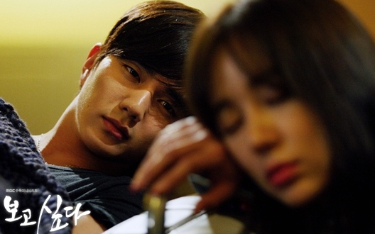 Yoo Seung Ho Gives Up on Love Line with Yoon Eun Hye?