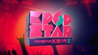 SBS KPOP STAR 2
