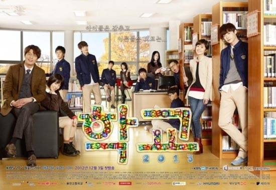 """School 2013"" Cast Are All Hard at Work"