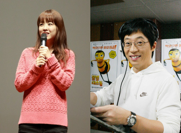 """Park Bo Young Reveals: """"I'm Disappointed in You, Yoo Jae Suk"""""""