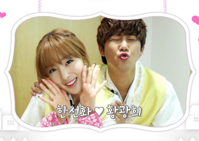 Sunhwa Constantly Thinks of WGM Hubby Kwanghee