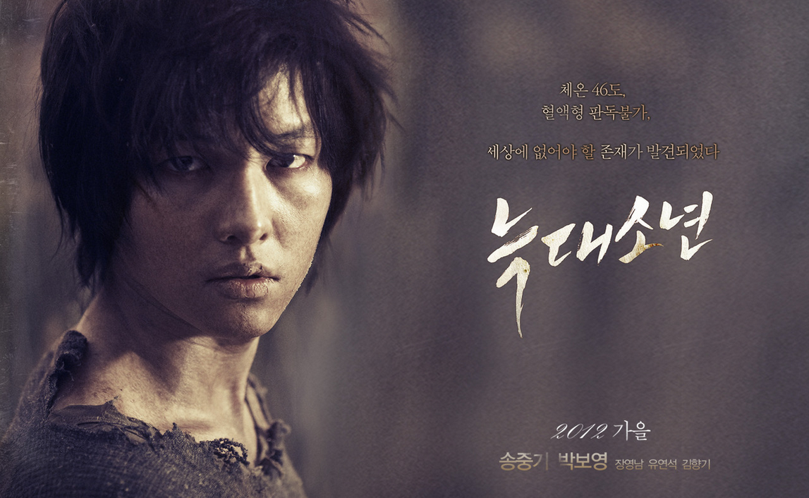 "Which Male Idol Is Most Ideal to Take on Song Joong Ki's Role in ""Wolf Boy?"""