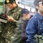 Celebrities Caught Riding The Subway