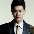 Super Junior's Choi Si Won Thanks Fans For Providing Snacks For His Drama Staff