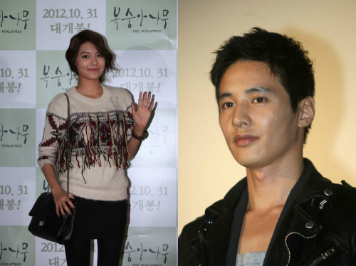 Won Bin and Sooyoung Dating Rumor Source Figured Out