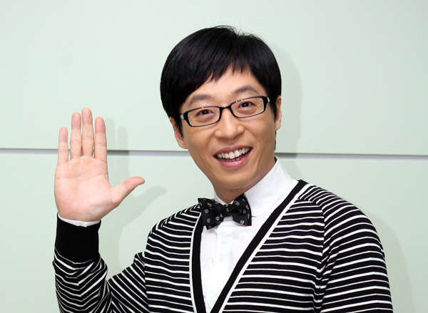 MC Yoo Jae Suk Disguises Himself As A Woman