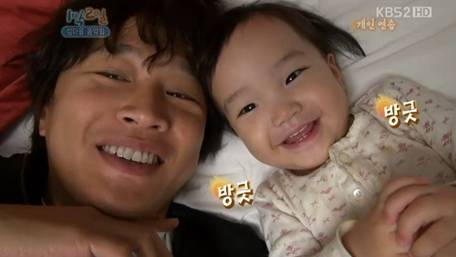 Cha Tae Hyun Reveals His Adorable Daughter