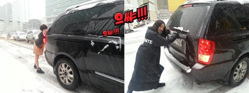 """School 2013"" Casts Dani and Hyoyoung Get Stuck in Traffic Due to Heavy Snow"