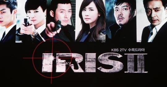 """""""IRIS 2"""" Films in Angkor Wat, Cambodia"""