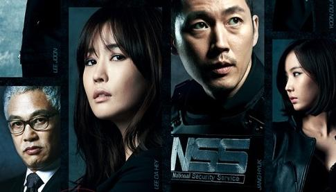 """Iris 2"" Unveils Official Poster"