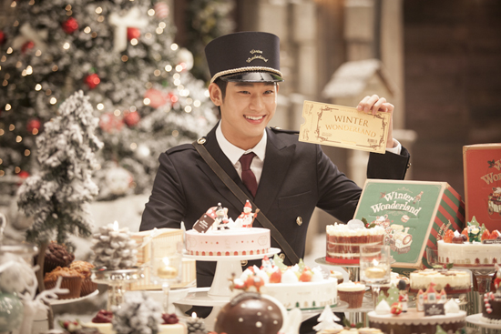 Kim Soo Hyun Invites You to a Trip to Winter Wonderland