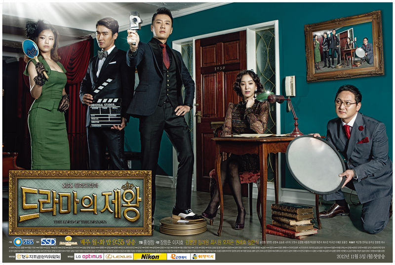 """The King of Dramas"" Director Reveals How Closely the Plotline Portrays Reality"