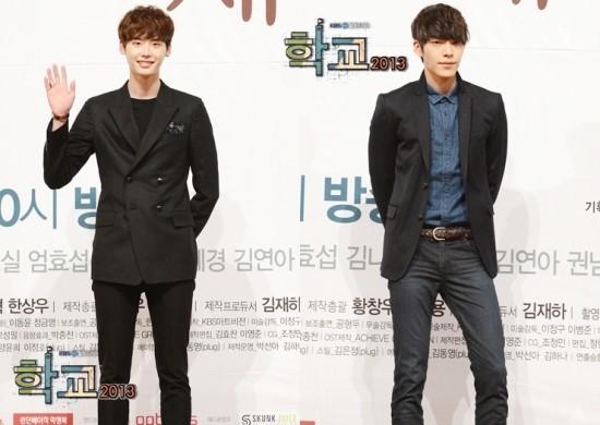 "Lee Jong Suk and Kim Woo Bin's Close Friendship Revealed through ""School 2013"" Stills"