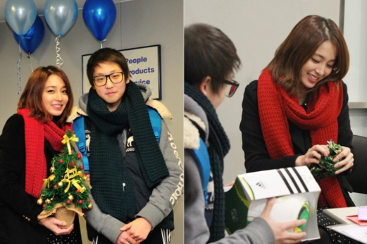 Actress Lee Min Jung Meets With a Terminally Ill Fan