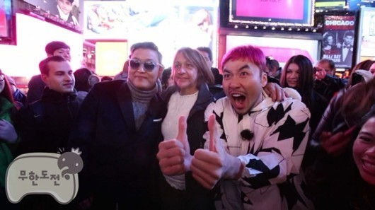 No Hong Chul Reunites with PSY in New York
