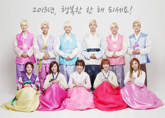 Secret, B.A.P and Actress Han Soo Yun Dress Up for New Year Greeting