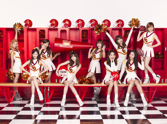 "SM to Release Girls' Generation Teaser for ""I Got a Boy"" Tomorrow"
