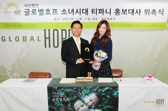 "Girls' Generation's Tiffany Is Now the ""Global Hope"" Ambassador"
