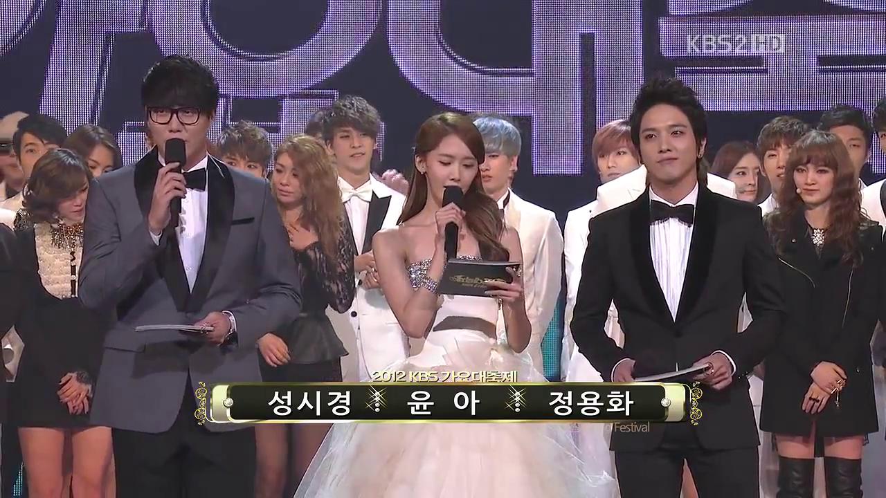 KBS Gayo Daejun 2012