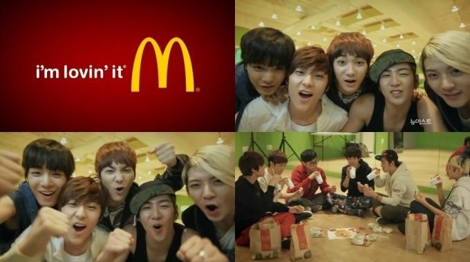 NU'EST Chosen As New CF Models for McDonald's