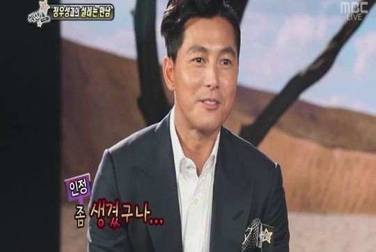 Jung Woo Sung Admits He Is Interested in miss A's Suzy and Shin Se Kyung