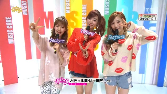 MBC Music Core 01.12.13